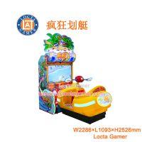 中山泰乐游乐制造 中小型室内外游乐设备 儿童电玩、电子竞技游艺机 疯狂划艇 赛车模拟机