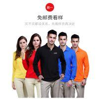 南京POLO衫广告T恤衫文化衫 长袖T恤