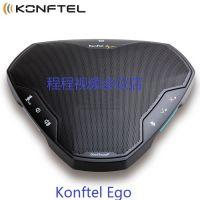 Konftel凯富通Ego 全向麦克风,高降噪麦克风 USB连接