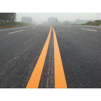 抚州马路自行车车道划线,抚州新区道路划线厂家,抚州路面黄色标线价格