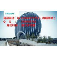 西门子PLC(邢台)总代理商授权一级代理商