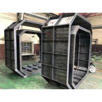 供应_混凝土化粪池钢模具_均符合国家质量标准要求