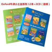 土豆potato幼儿英语分级阅读英文学习绘本全套12册