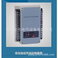 馈线电弧光保护 SDP-30B/113电动机差动保护 箱变智能变配电监控