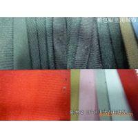 箱包用绒布 绒布 用于鞋子及箱包里层 工艺品用