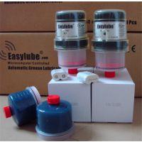 Easylube classic150cc自动润滑泵 油可自己加注 超耐用防爆油杯