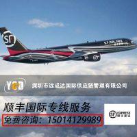 顺丰专线国际快递特惠速运直运空运空派货代物流到美国 亚马逊FBA