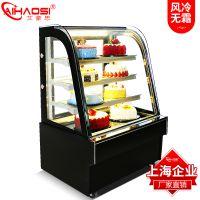 艾豪思蛋糕柜四层单弧冷藏熟食水果饮料商用展示柜风冷无霜蛋糕柜