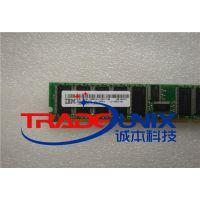 IBM服务器配件内存 P5-570 4490 12R8616 309E 1GB DDR1 266