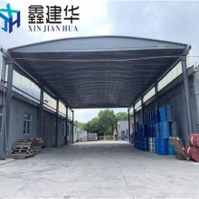 江苏省苏州市鑫建华制作移动推拉棚和雨篷 布停车棚仓储遮阳蓬厂专业生产和种雨棚