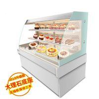 森加2米超市风幕柜商用展示柜保鲜柜水果蔬菜冷藏柜