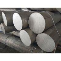 国标6061t6铝合金圆棒 航空铝美标2024 7075铝棒 小圆棒大直径棒料 货源稳定 欢迎选购
