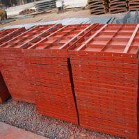 供西宁钢跳板和青海组合钢模板价格