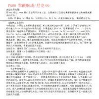 PA11/基础创新/HAL23