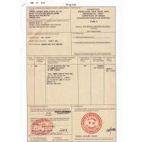 代办泰国FORM E原产地证