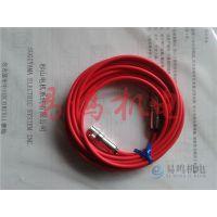 供应日本杉山电机传感器连接线5M