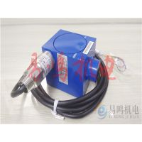供应日本川铁JFE测力传感器HRII-20-A