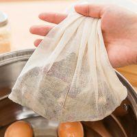 2123  抽绳式药滤渣袋 过滤袋厨房用品煲汤袋 卤料香包隔渣袋