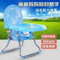 儿童餐椅多功能折叠餐椅宝宝吃饭桌椅便携式婴童餐桌椅一件代发