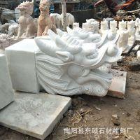 精品石雕龙头汉白玉雕刻龙头喷水挂件园林摆放喷泉水景流水狮子头