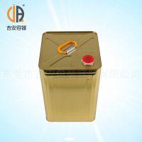 19L铁罐厂价直销马口铁桶价格优惠质量保证