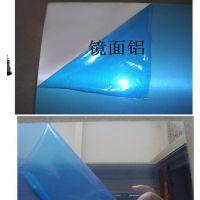 镜面铝CNC加工保护油墨UV固化水退膜