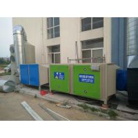 定制废气净化器 vocs有机废气处理设备 高能离子除臭设备