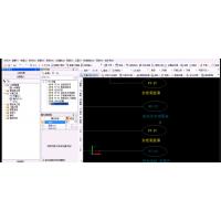 广联达精装算量软件GDQ2012 送视频教程