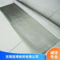 304不锈钢网制品,不锈钢丝网深加工产品