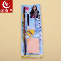 1-2-5-10元店货源总部 化妆工具套装粉扑眉笔工具套装眼影笔
