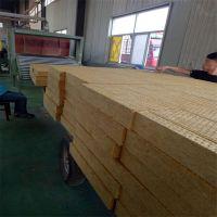 高强度外墙岩棉复合板 防水岩棉板质量保证