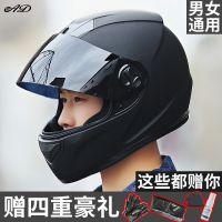 一件代发电动摩托车电瓶车男头盔全覆式通用帽女四季防雾冬季全盔
