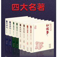 全8册 中国四大名著 讲解视频+音频 青少年中小学生版 无删减n1