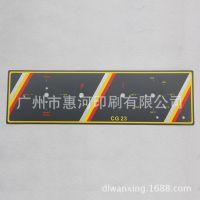 厂家批发生产PC/PVC标牌 大量生产制作耐高温机械PC/PVC标牌定制