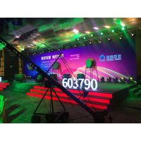 上海企业年会舞台灯光音响设备租赁公司