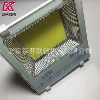 黑金刚白金刚户外投光灯防水投光灯IP66 COB芯片50W100W150W200W