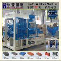 华源QT4-15全自动水泥免烧液压制砖机 小型水泥空心砖机 液压砖机