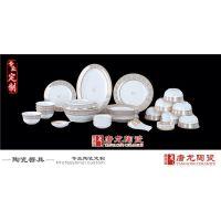 千火陶瓷 祝寿礼品陶瓷餐具碗定做