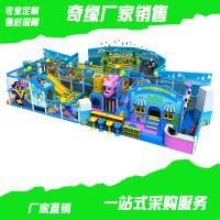 阜阳室内儿童游乐园价格办个淘气堡要多少钱定制淘气堡什么价格奇缘健身器材设施