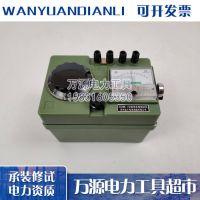 办理承装修试各级资质工具 绝缘电阻测试仪100v 250v 500V 欧姆表
