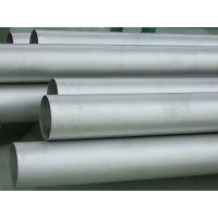 310S不锈钢管 厂家直销 工业管 2520厚壁管 耐热管