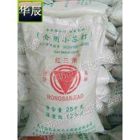 山西红三角苏打粉厂家、长治食品级小苏打批发价、便宜脱硫小苏打低价