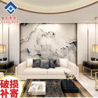 岗石罗马柱护墙板客厅背景墙 3d高温微晶石 大理石瓷砖电视墙