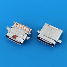 USB C TYPE母座 DIP+SMT 24PIN 内防水插座/四脚插板/双壳点胶