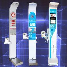 乐佳牌身高体重血压心率测量超声波体检机