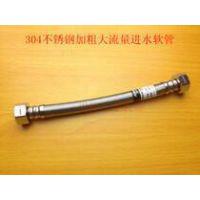 埃美柯608大流量 加粗304不锈钢编织4分软管20cm-150cm