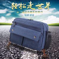厂家定做休闲跨斜包出差旅行收纳行李包便携邮差包