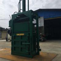 小型废铁桶压块机 编织袋服装液压打包机 废布条压包机多少钱