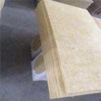 厂家热销硬质岩棉板 矿渣棉岩棉保温板多少钱一吨