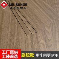 工厂直销塑胶商用地板防水防滑工装地板贴PVC石塑地板pvc木纹地板